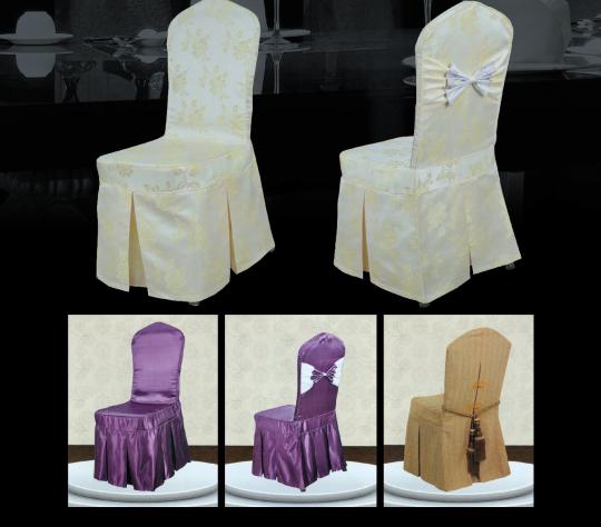 酒店椅套品种齐全,品质保障